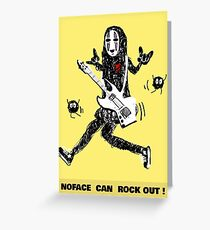 Noface can ROCK OUT! Greeting Card