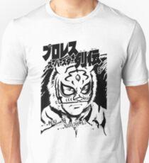 Tiger Mask - Comic x Puroresu T-Shirt