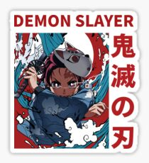 Demon Slayer Items  Sticker