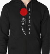 Sudadera con capucha y cremallera Bushido y Sol japonés (texto en blanco)