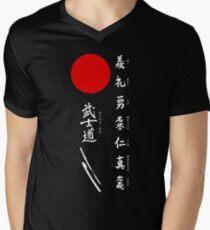 Bushido and Japanese Sun (White text) Men's V-Neck T-Shirt