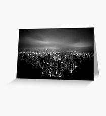Panoramic View of Hong Kong at nigth Greeting Card