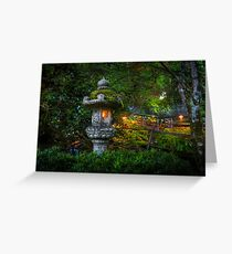 Mysterious Gardens Greeting Card