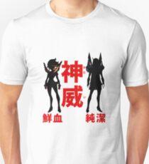 Kamui La Kamui Unisex T-Shirt