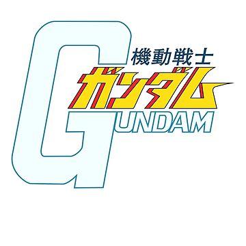 Gundam by screwball69