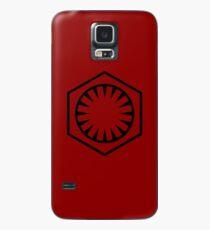 Erstbestellungs-Emblem Hülle & Skin für Samsung Galaxy