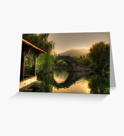 Asian Arch Greeting Card