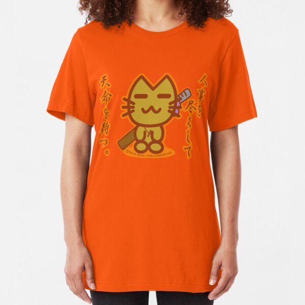 Samurai Cat Slim Fit T-Shirt