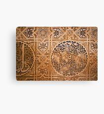 Islamic Rondels Canvas Print