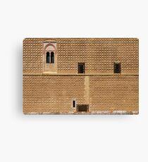 Islamic Windows Canvas Print