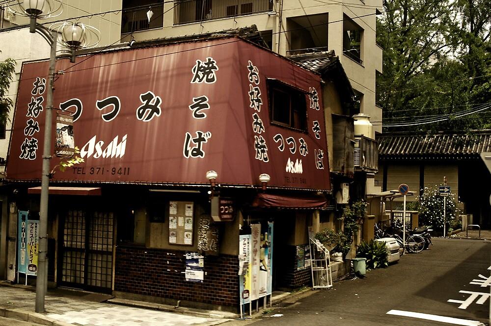 Asahi - Japanese Corner Store by mockorange