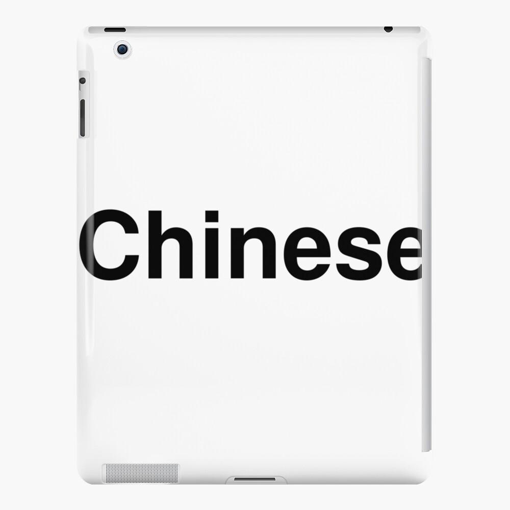 Chinesisch iPad-Hülle & Skin