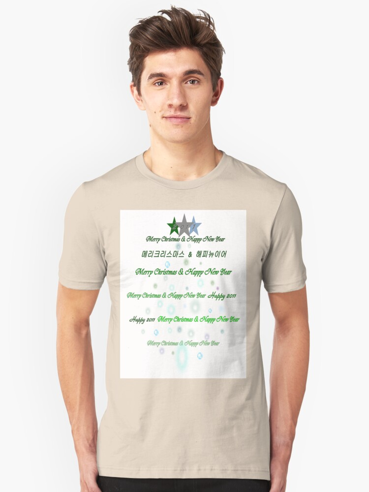 Christmas tree Unisex T-Shirt Front