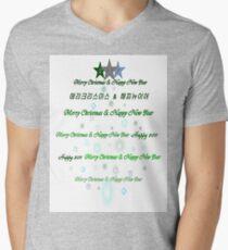Christmas mas tree with txt line art Mens V-Neck T-Shirt