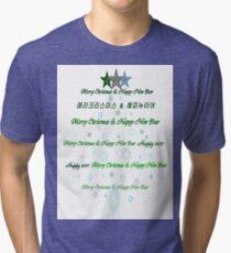 Christmas tree-line art Tri-blend T-Shirt
