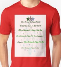 Christmas tree-line art T-Shirt