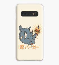 Rhino Burger Kanji Case/Skin for Samsung Galaxy
