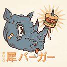 Rhino Burger Kanji by strangethingsA
