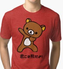You are the bear! (Rilakkuma) Tri-blend T-Shirt