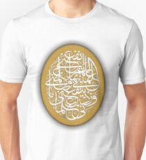 Allahumman Faani Bima Allamtani Unisex T-Shirt
