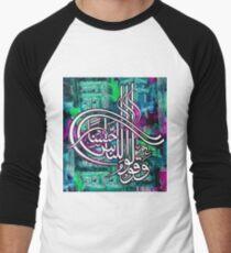 Wa Qulo Linnasi Husna Calligraphy Painting Men's Baseball ¾ T-Shirt
