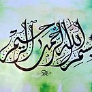 Bismillah original painting by HAMID IQBAL KHAN