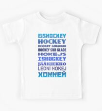 Hockey In Different Languages Kids Clothes