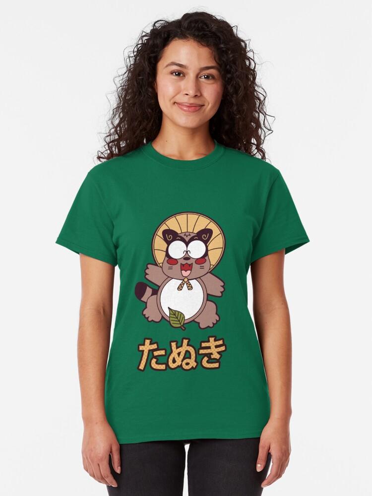 Alternate view of Tanuki Classic T-Shirt