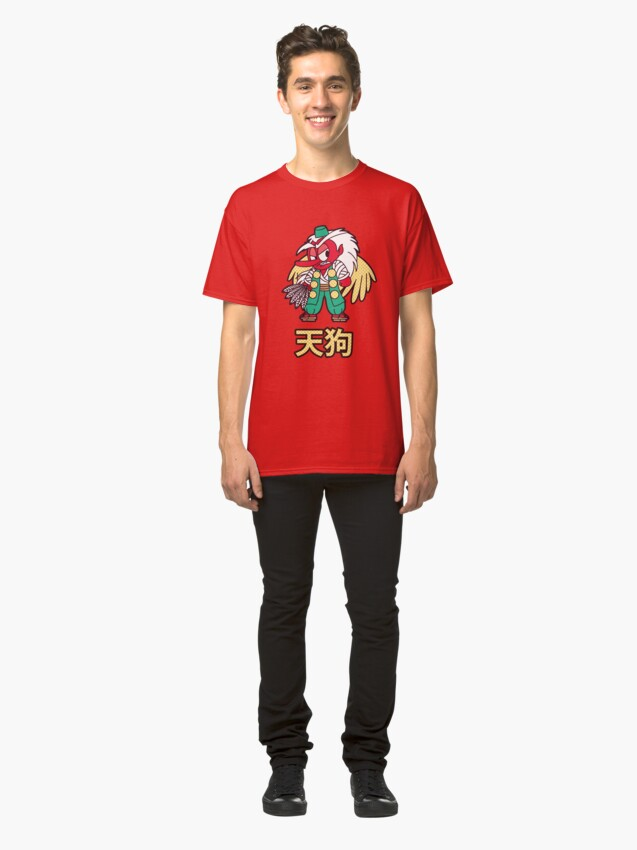 Alternate view of Tengu Classic T-Shirt
