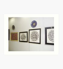 My Islamic Arts Exhibition in Multan Arts Council,2008 Art Print