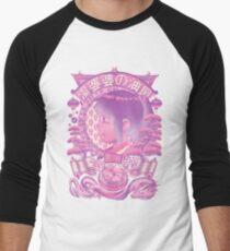 Yubaba no aburaya Men's Baseball ¾ T-Shirt
