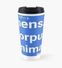 MaksArt Translator Travel Mug