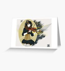Violin Enamor Greeting Card