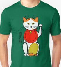 Maneki Neko (Japanese Lucky Cat) Lotus T-Shirt