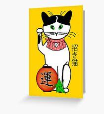 Maneki neko (Japanese lucky cat) Peony Greeting Card