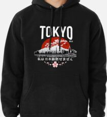 Tokyo - 'I don't speak Japanese': White Version Pullover Hoodie