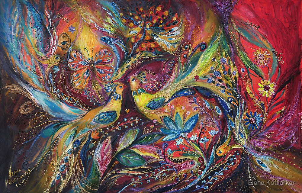 The Elegy by Elena Kotliarker