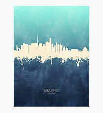 Beijing China Skyline Photographic Print