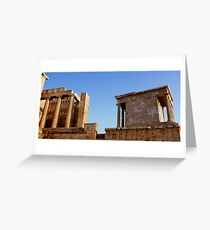Parthenon... Greeting Card