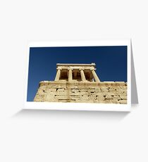 Parthenon.... Greeting Card