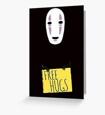 Free hugs Greeting Card
