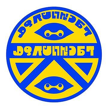 Splatoon Inspired brand logo shirt by vdBurg
