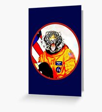 Astronaut Tiger Greeting Card