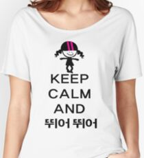 Keep calm and jump jump kpop Women's Relaxed Fit T-Shirt