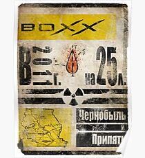 Чернобыль Poster