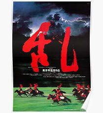Ran - Vintage Film Poster Poster