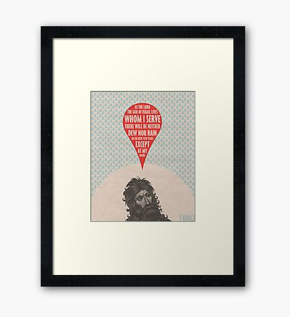 Word: 1 Kings Framed Print