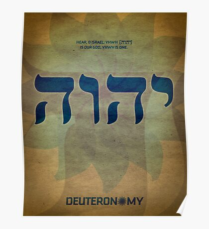 Word: Deuteronomy Poster