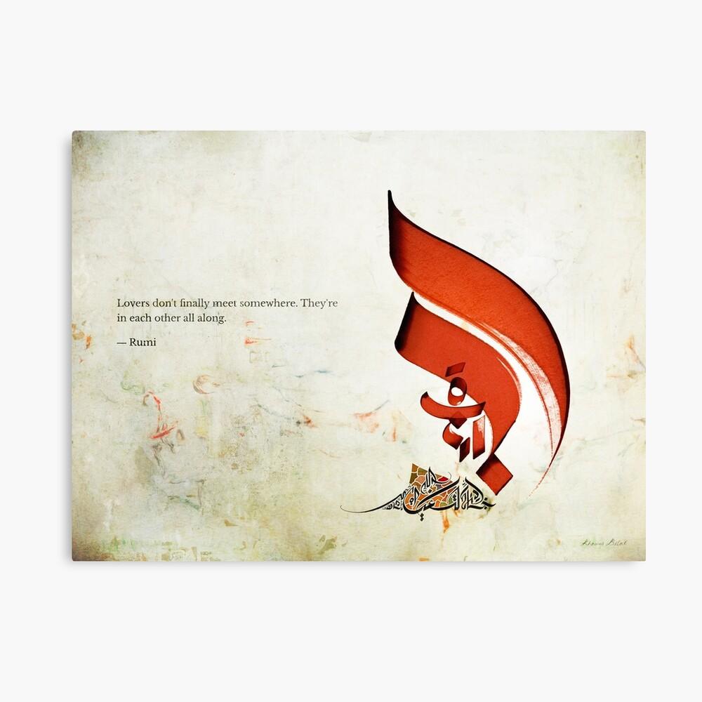 Arabische Kalligraphie - Rumi - Liebhaber Leinwanddruck