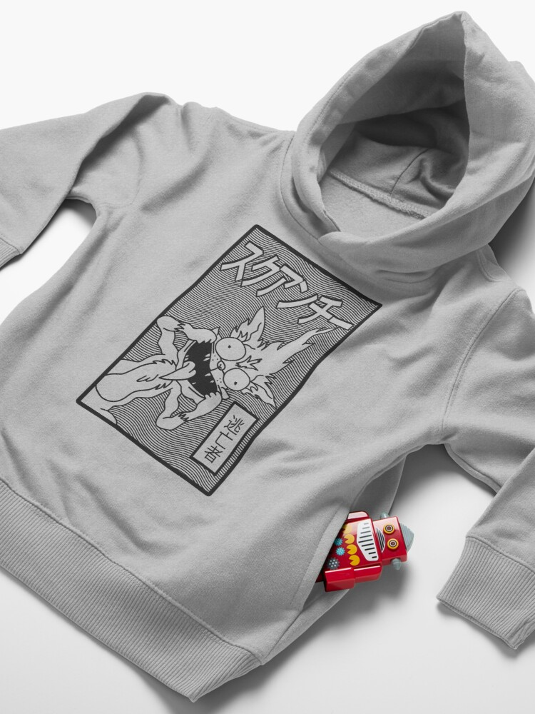 Alternate view of Rick and Morty | Retro Japanese Squanchy Toddler Pullover Hoodie